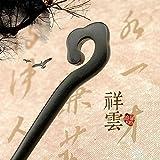 天然木 かんざし 黒壇 一本簪 シンプル 木製 一本 髪飾り 和装 (雲)