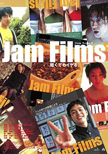 Jam Filmsのイメージ画像
