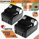 Boetpcr 日立 Hitachi BSL1850 互換バッテリー 2個セット 18V 5.0Ah 大容量 BSL1830 BSL1840 BSL1850 BSL1860 対応互換電池 長期1年保証