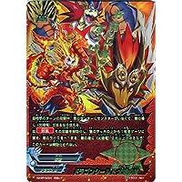 バディファイトX(バッツ) ドラゴンシールド 太陽の盾(究極レア) オールスターファイト スペシャルパック ファイナル番長