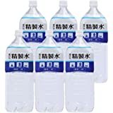 精製水 室戸の精製水 2L 6本 日本製 国産