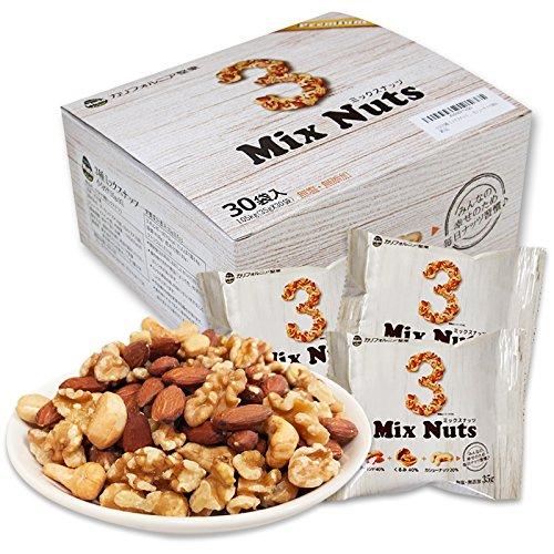 小分け3種 ミックスナッツ 1.05kg (35gx30袋) 1kgに50g増量 9月産地直輸入 さらに小分け 箱入り 無塩 無添加 食物油不使用 (アーモンド40% 生くるみ40% カシューナッツ20%)