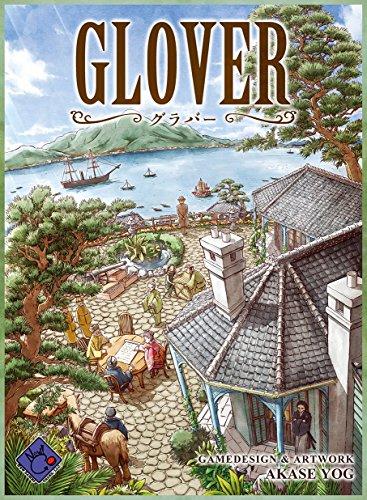 グラバー (Glover):カバーアート