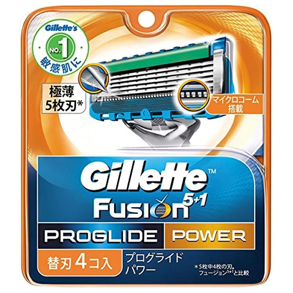 中間追い付く甥ジレット プログライドパワー替刃 4B × 40個セット