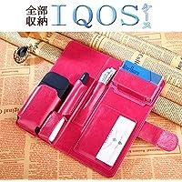 アイコス ケース iQOS 2.4 Plus ケース アイコス タバコ ケース カバー おしゃれ かわいい 人気 シンプル レザー 手帳型 アイコス収納ケース マグネット 予備ホルダー 2本収納 高級感 便利 メンズ レディース プレゼント ギフト (ローズ)