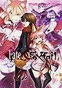 フェイト/エクストラ CCC FoxTail (4) (カドカワコミックス エース)