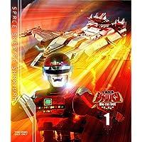 【早期購入特典あり】宇宙刑事シャリバン Blu-ray BOX 1
