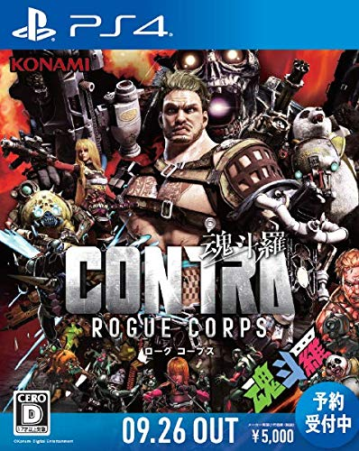 PS4版 CONTRA ROGUE CORPS (魂斗羅 ローグ コープス)【Amazon.co.jp限定】アイテム未定