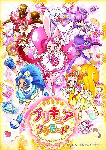 キラキラ☆プリキュアアラモード Blu-ray Vol.4...