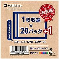 三菱化学メディア ブルーレイ・DVD・CDケースカラーMIX 21枚 CPSSX21-B