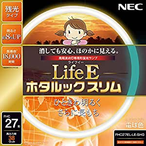 NEC 丸形スリム蛍光灯(FHC) LifeEホタルックスリム 27形 電球色 FHC27EL-LE-SHG