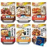 HOKO レトルト 惣菜 レンジでチン 6種類 13食 和風 洋風 おつまみ 楽チン!カップ 小袋鰹ふりかけ1袋 セット