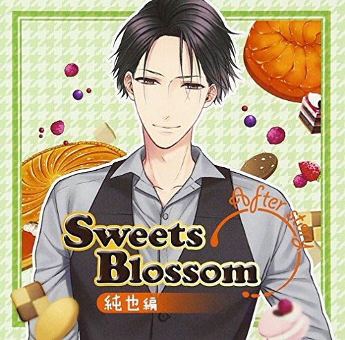 ドラマCD「Sweets Blossom 純也編 After story」の詳細を見る