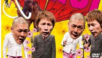 松本ハウス → JINRUI → やっぱり松本ハウス