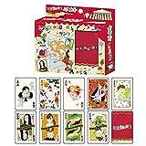 びじゅチューン! トランプ カードゲーム パーティーゲーム