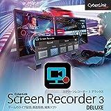Screen Recorder 3 Deluxe|ダウンロード版