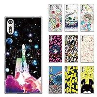ScoLar スカラー デザイン Xperia XZ(XZs) SO-01J(03J)、SOV34(35)、601SO(602)機種専用スマホケース 50348 カバー ハードケース iPhone Xperia AQUOS Galaxy ARROWSメルヘン 虹と花 ヒョウ ブルー かわいいデザイン ファッションブランド