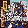 アニメ コードギアス亡国のアキト Sound Episode3