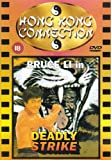 Wanted! Bruce Li, Dead or Alive [DVD]