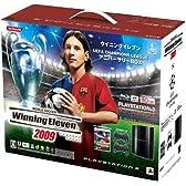 PLAYSTATION 3 (80GB) ウイニングイレブン x UEFA Champions League アニバーサリーBOX (クリアブラック) 【メーカー生産終了】