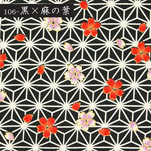 (キョウエツ) KYOETSU 日本製 和柄半衿 半襟 ちりめん生地 (106-黒×麻の葉)