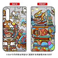 SECOND SKIN 手帳型スマートフォンケース 秘密ロボット研究所 design by 326 / for HUAWEI P20 Pro HW-01K/docomo DHW01K-IJTC-401-LIW6