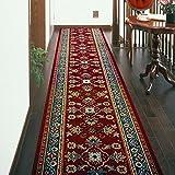 廊下敷きカーペット ベルギー製廊下用絨毯 (レッド) 幅66cm×長さ240cm