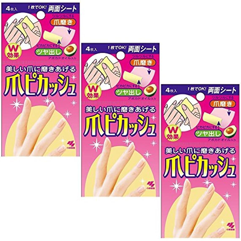 交じる揮発性居間【まとめ買い】爪ピカッシュ 爪磨きシート 4枚×3個