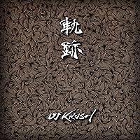 裕福ナ國 feat. Meiso