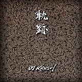 MONOLITH feat. 呂布カルマ