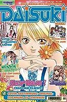 Daisuki 02/2004. Manga-Magazin fuer Maedchen