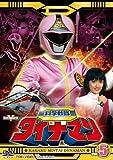 科学戦隊ダイナマン VOL.5[DVD]