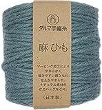 横田 DARUMA 麻ひも クラフト 極太 col.14 ブルー 系 約100m 3玉セット 01-4040