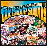 100年後の日本人に残したい・・・究極のグループ・サウンズ ユーチューブ 音楽 試聴