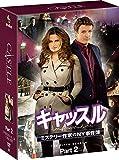 キャッスル/ミステリー作家のNY事件簿 シーズン5 コレクターズ BOX Part2 [DVD]
