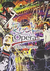 Rock Opera Eikichi Yazawa [DVD]