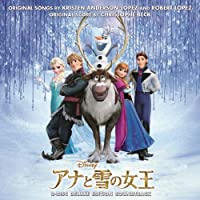 Frozen - O.S.T. Deluxe Edition (2CDS) [Japan LTD CD] AVCW-63028 by V.A. (2014-05-14)