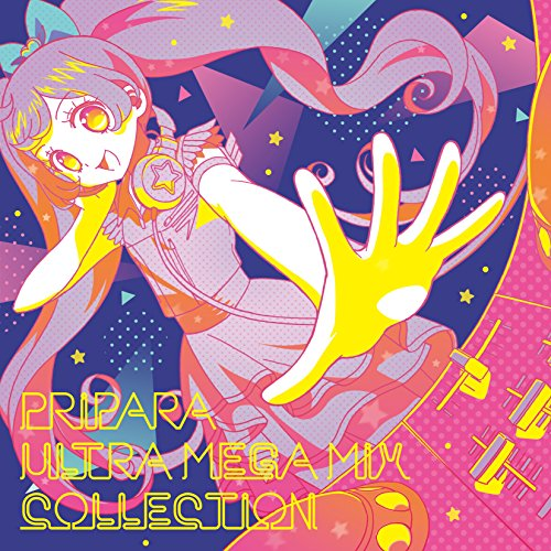 プリパラ ULTRA MEGA MIX COLLECTION