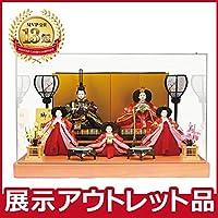 雛人形 コンパクト ケース飾り 【アウトレット特価】2019out-hina2