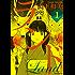 ランド(1) (モーニングコミックス)