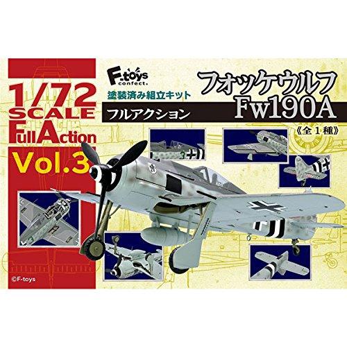 フルアクションVol.3 フォッケウルフ Fw190A エフトイズコンフェクト 1/72