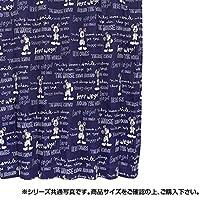 ミッキーをモチーフにしたカーテンセット!! Arie(アーリエ) ミッキ-OT カーテン 2枚組 100×135 NB 725711000135047 〈簡易梱包