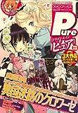 DRAGON AGE Pure (ドラゴンエイジピュア) 2008年 04月号 [雑誌]