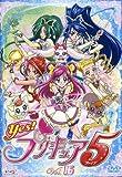 Yes!プリキュア5 Vol.16 [DVD]