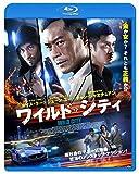 ワイルド・シティ[Blu-ray/ブルーレイ]