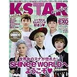 K★STAR GRANDPRIX vol.12 世界中のヌナが惚れた!SHINee WORLDへようこそ (MSムック)