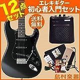 CoolZ ZST-V/R BLK(ブラック) ミニアンプセット エレキギター 初心者セット (クールZ) Vシリーズ オンラインストア限定