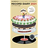 レコード・ダイアリー 2021