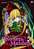 Rozen Maiden 1: Doll House [DVD] [Import]