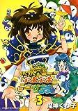 わくわくぷよぷよダンジョン 3 (ガンガンファンタジーコミックス)